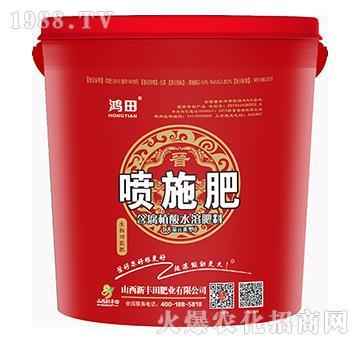 大量元素型含腐植酸水溶肥料(桶)-喷施肥-鸿田-新丰田
