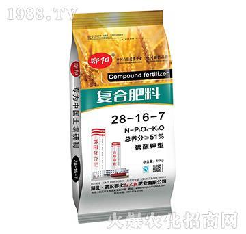 硫酸钾型复合肥料28-16-7-鄂阳