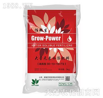 高氮型大量元素水溶肥料30-10-10+TE-佰微生