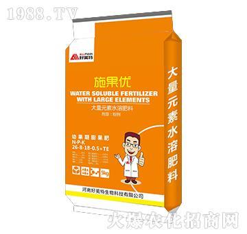 大量元素水溶肥料26-8-18-0.5+TE-施果优-好美特