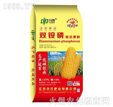 双铵磷复合肥料-中农肥
