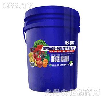 生物菌剂+腐植酸功能肥-妙医-田丰生化