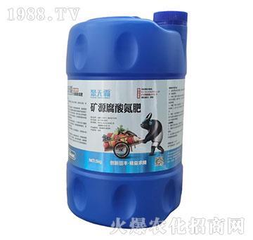 矿源腐酸氮肥-聚无霸-田丰生化