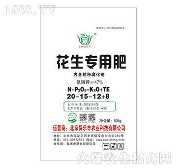 花生專用肥20-15-12+8-保樂豐