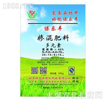 多元素摻混肥料26-14-6+10ug-保樂豐