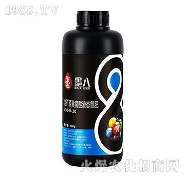 含矿源黄腐酸液态氮肥3