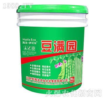豆满园-海法
