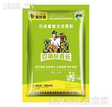 含腐植酸水溶肥料-豆角