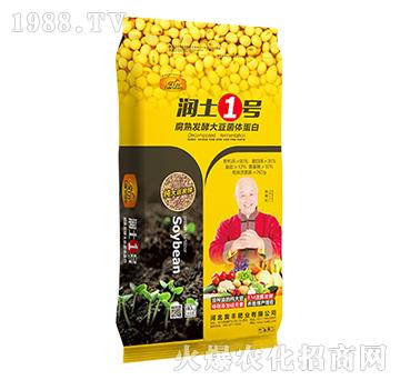 腐熟發酵大豆菌體蛋白-潤土1號-奧豐肥業