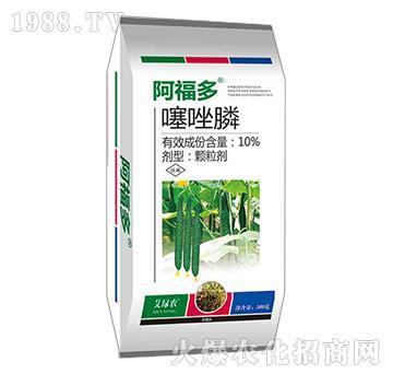10%噻唑膦-阿福多-三邦