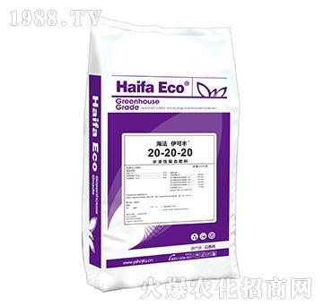 水溶性复合肥料20-20-20-伊可丰-海法