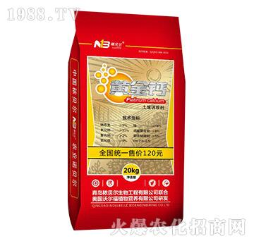 土壤調理劑-黃金鈣-秾貝爾