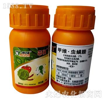 17%甲维・虫螨腈-吊打(30g)-绿蜻蜓生物