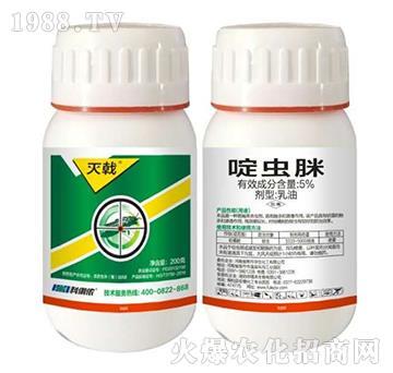 5%啶虫脒-灭戟(蓟马专用)-科利农