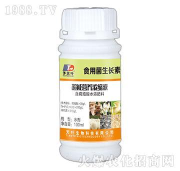 超能营养浓缩液-食用菌生长素-天叶生物