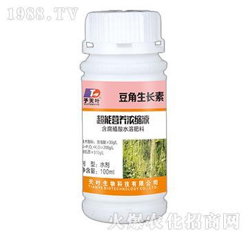 超能营养浓缩液-豆角生长素-天叶生物
