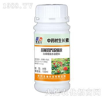 超能营养浓缩液-中药材生长素-天叶生物