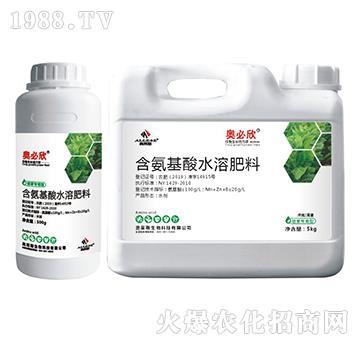 烟草专用型含氨基酸水溶肥料-奥必欣-奥莱斯