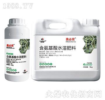 豆角专用型含氨基酸水溶肥料-奥必欣-奥莱斯