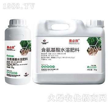 花生专用型含氨基酸水溶肥料-奥必欣-奥莱斯