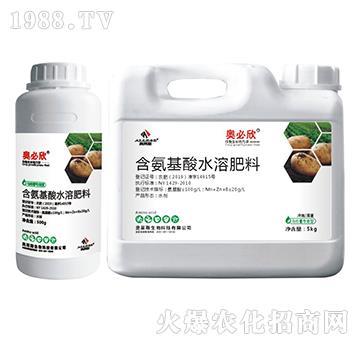 马铃薯专用型含氨基酸水溶肥料-奥必欣-奥莱斯