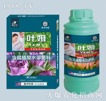冬氨酸藻姆菌素-花卉专配-叶姆