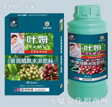 冬氨酸藻姆菌素-花椒专配-叶姆