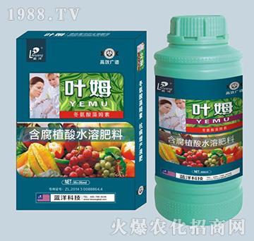 冬氨酸藻姆菌素-高效广谱专配-叶姆
