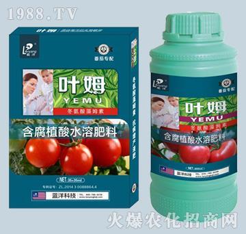冬氨酸藻姆菌素-番茄专配-叶姆