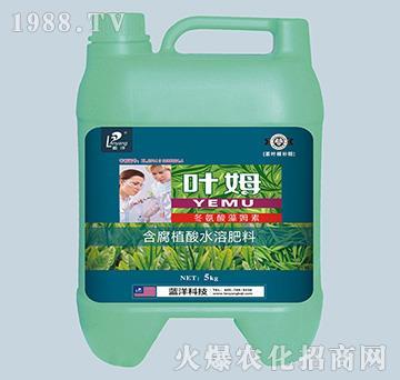 茶叶专配冬氨酸藻姆菌素