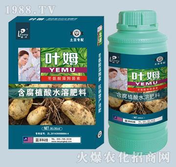 冬氨酸藻姆菌素-土豆专配-叶姆