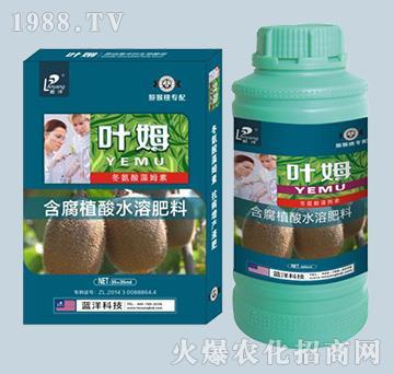 冬氨酸藻姆菌素-猕猴桃专配-叶姆