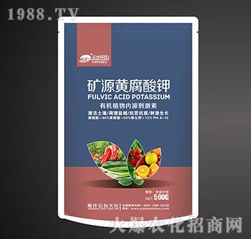 有机植物内源刺激素(5