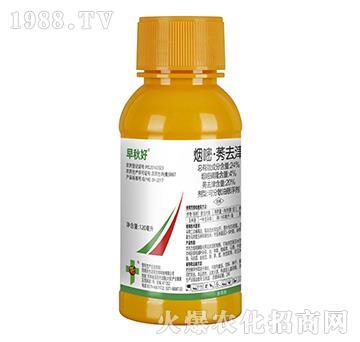 24%烟嘧・莠去津-(