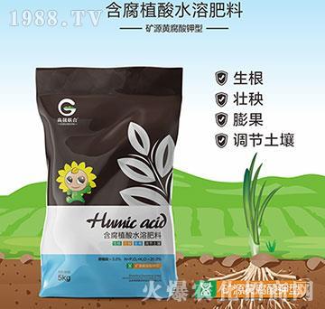 矿源黄腐酸钾型-含腐植