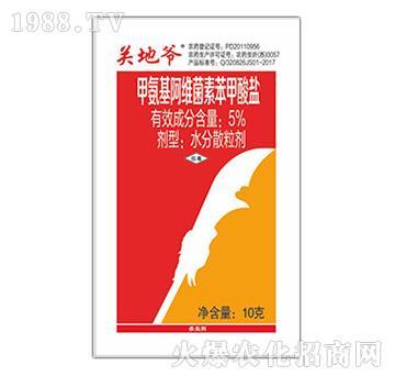 5%甲氨基阿維菌素苯甲酸鹽-關地爺-雙寧農化