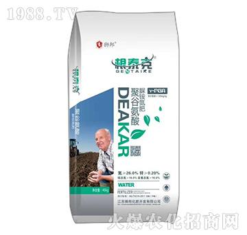 聚谷氨酸脲铵氮肥-根泰