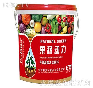 含氨基酸水溶肥料-果蔬