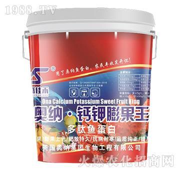 奥纳・钙钾膨果王-多肽鱼蛋白-奥纳农业