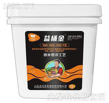 大量元素水溶肥料100-400-100+TE-益桶金-沃爾優