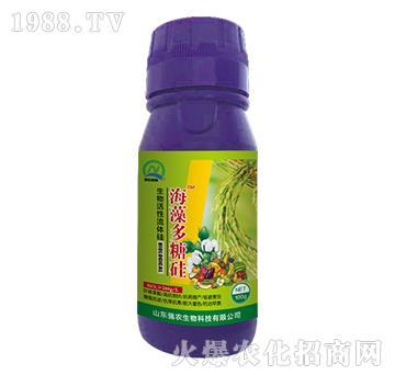 生物活性流体硅(100