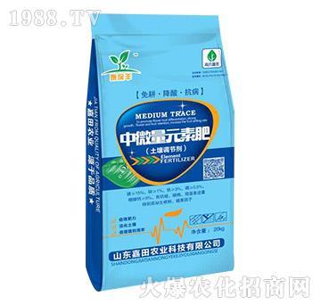 土壤调节剂-中微量元素肥-嘉田农业