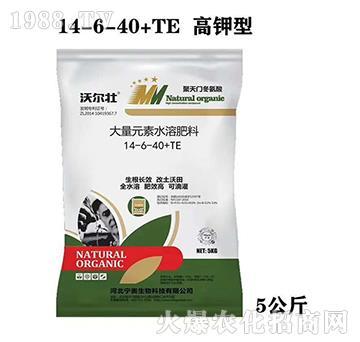 高�型大量元素水溶肥料14-6-40+TE-沃����-���W生物