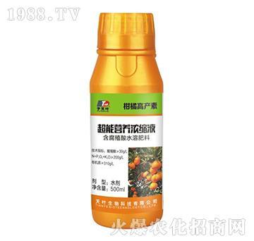 超能營養濃縮液-柑橘高產素-天葉生物