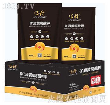 矿源黄腐酸钾-巧丹