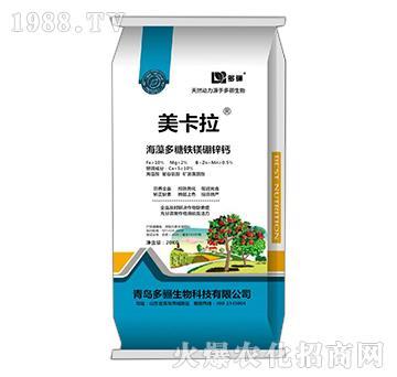 海藻多糖铁镁硼锌钙-美卡拉-多骊生物