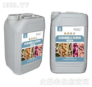 功能型含腐植酸水溶肥料-勤投液禾-地康源生物