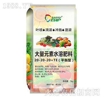 平衡型大量元素水溶肥料20-20-20+TE-百护
