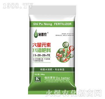 大量元素水溶肥料20-20-20+TE-施普农-金兰化工