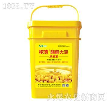 秾寶酶解大豆濃縮液-秾貝爾
